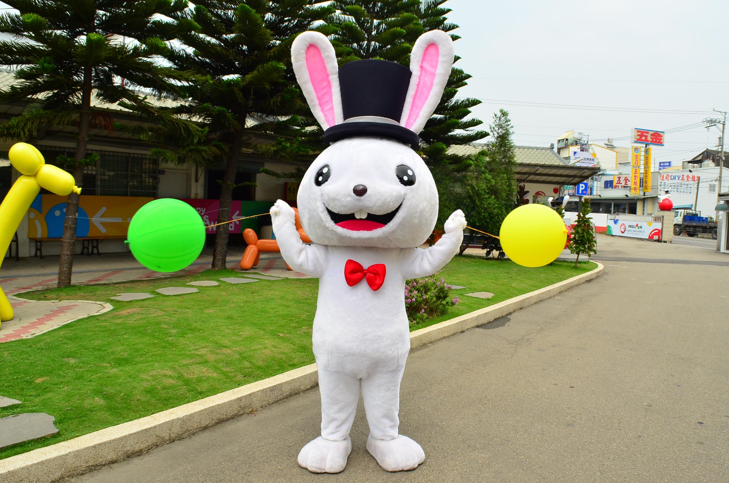台灣氣球博物館[掰掰蝴蝶Show]碰碰球大賽
