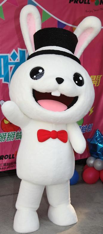 大倫氣球吉祥物波波兔